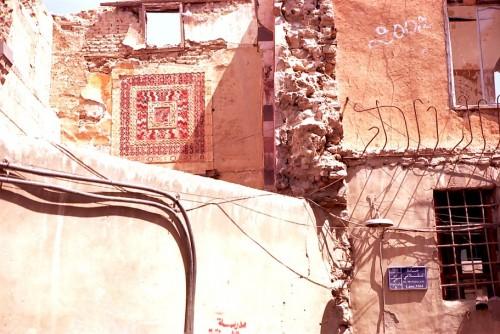 Dimashq/Damas, 2003 ©Malika Rahal
